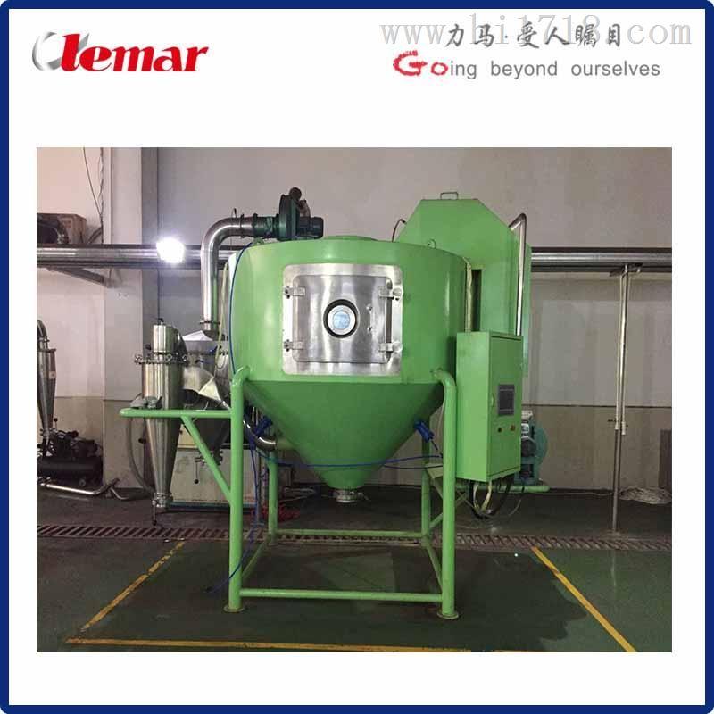 相變材料高速離心噴霧干燥機25Kg/h