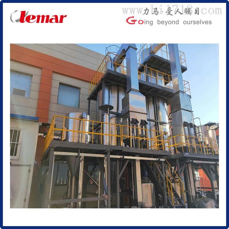 25kg/h氮化硅喷雾造粒干燥机