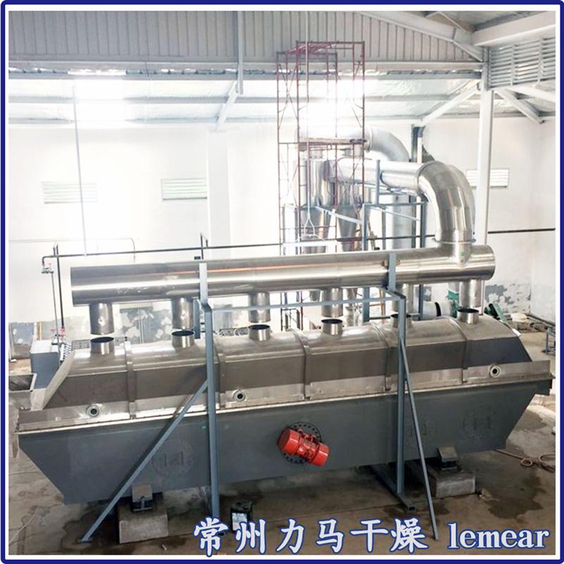 对乙酰氨基酚湿品振动流化床干燥机2000~2500kg/h