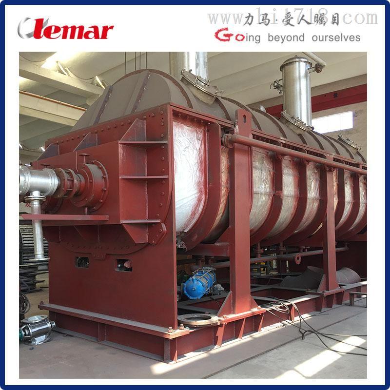 高碳石墨精矿空心桨叶干燥机KJG-210