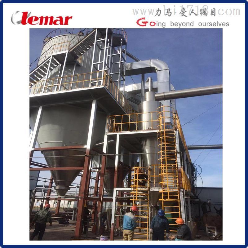 螯合铁液体高压喷雾干燥器