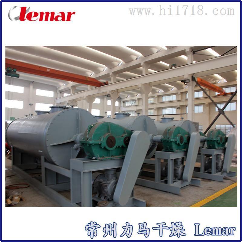 硫化黑真空耙式干燥机ZPG-6000