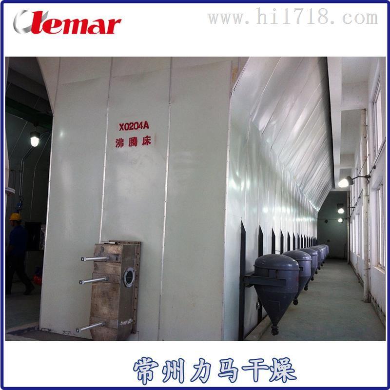 面包糠臥式沸騰干燥機XF-6.5×1