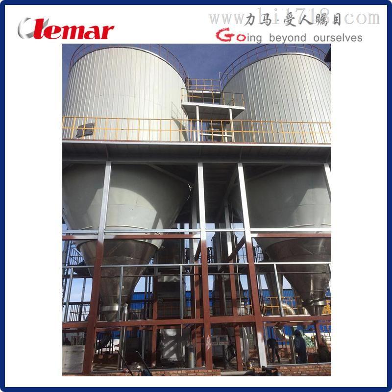 蒸发能力40kg/h氮气闭式循环喷雾干燥设备