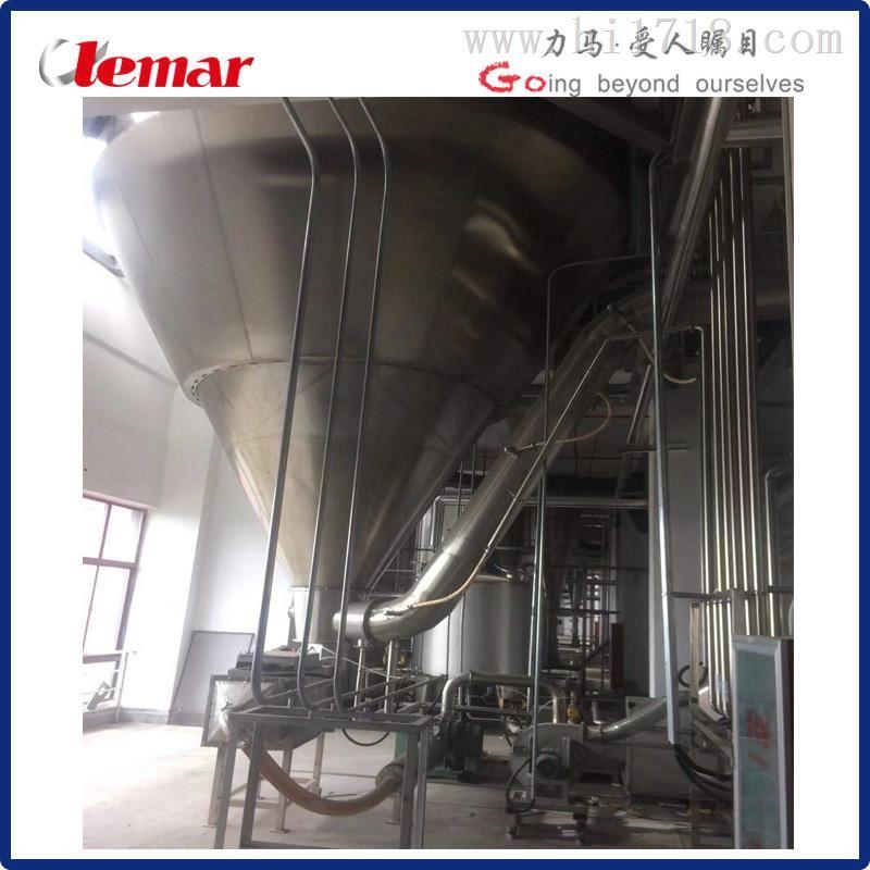200kg/小时离心式喷雾干燥机