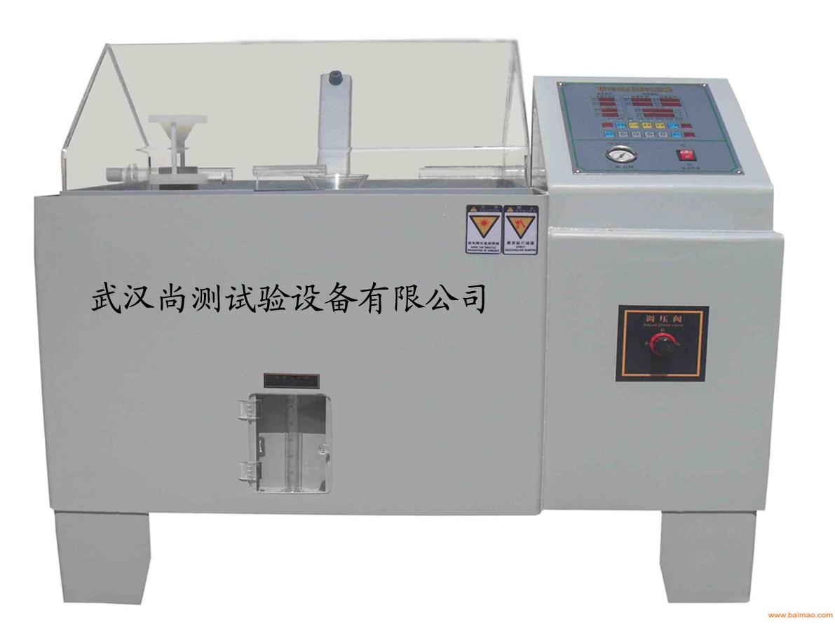 湖北人工汗液试验机