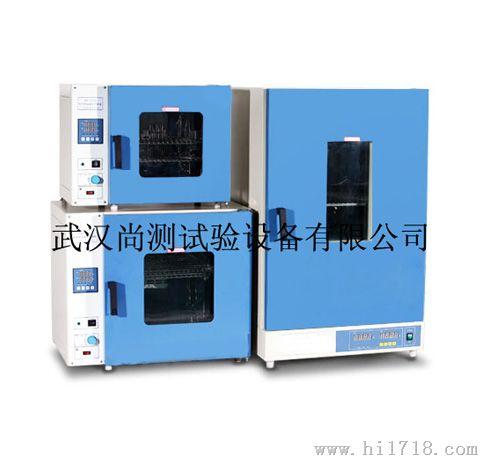 電熱恒溫水槽/三孔電熱恒溫水槽