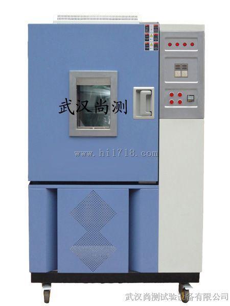 恒温恒湿试验箱,武汉恒温试验机