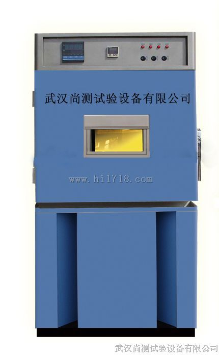 武汉高低温试验箱GDW-010B