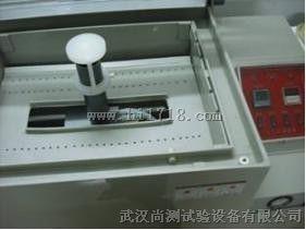 武汉人工汗液试验箱