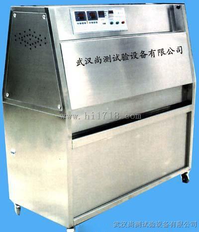 紫外老化试验箱,武汉紫外老化试验箱ZN-H