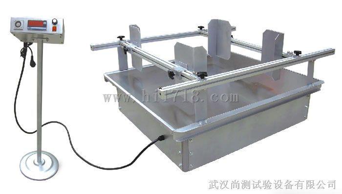 振动试验机,武汉电磁振动台