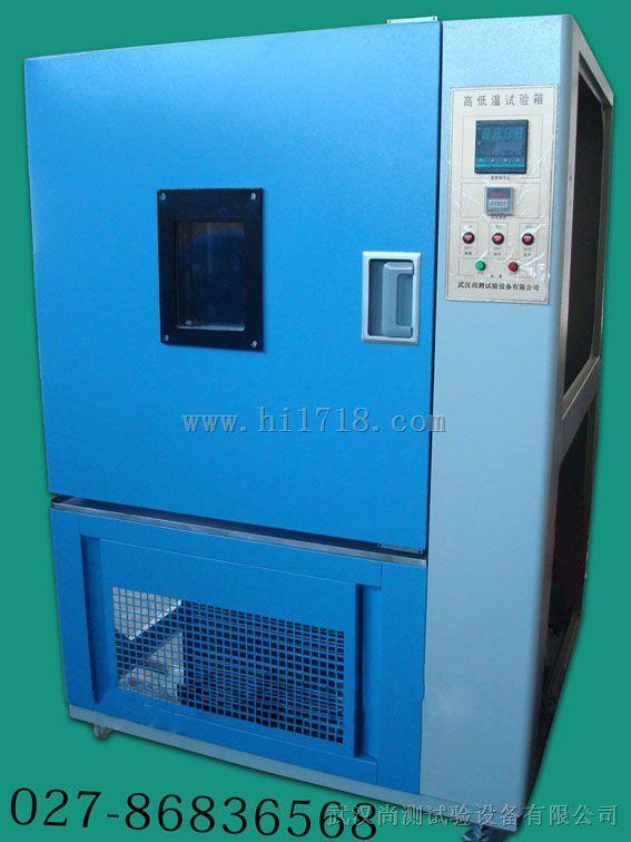 高低溫濕熱試驗箱,湖南高低溫濕熱交變試驗箱