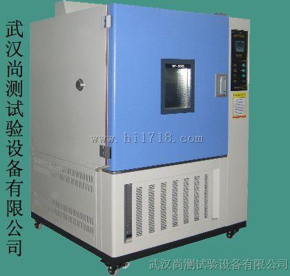 高低溫濕熱交變試驗箱,湖南高低溫濕熱交變試驗箱