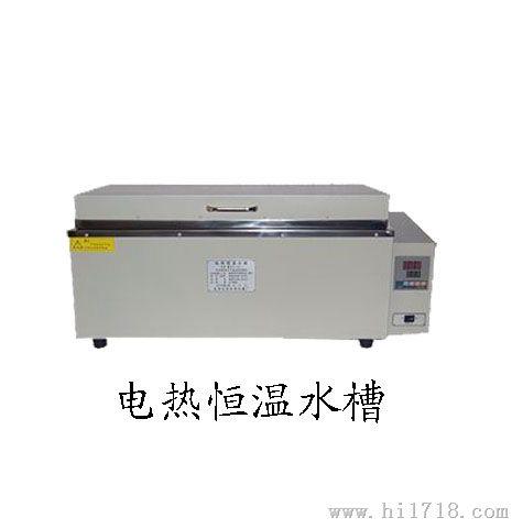 杭州电热恒温水槽