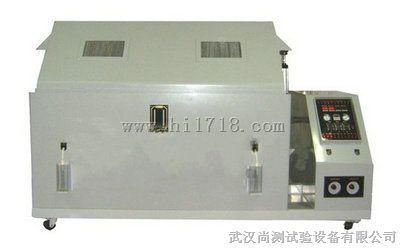 杭州水雾盐雾循环试验箱