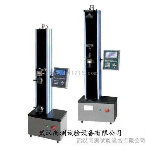 杭州拉力试验机