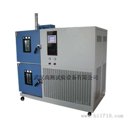 武漢塑膠冷熱衝擊箱