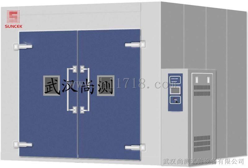 武汉大型高低温试验室