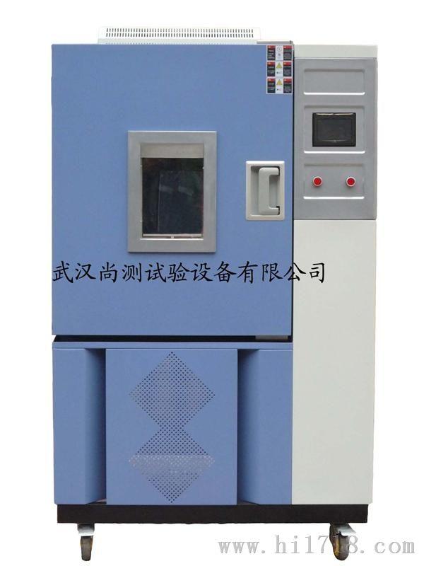臭氧老化試驗箱,武漢臭氧老化試驗箱