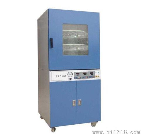 热敏型干燥试验箱