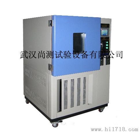 耐臭氧老化实验箱,武汉臭氧老化实验箱