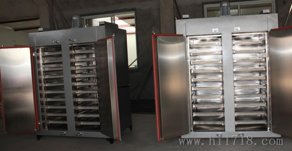 风冷式氙灯耐气候试验箱