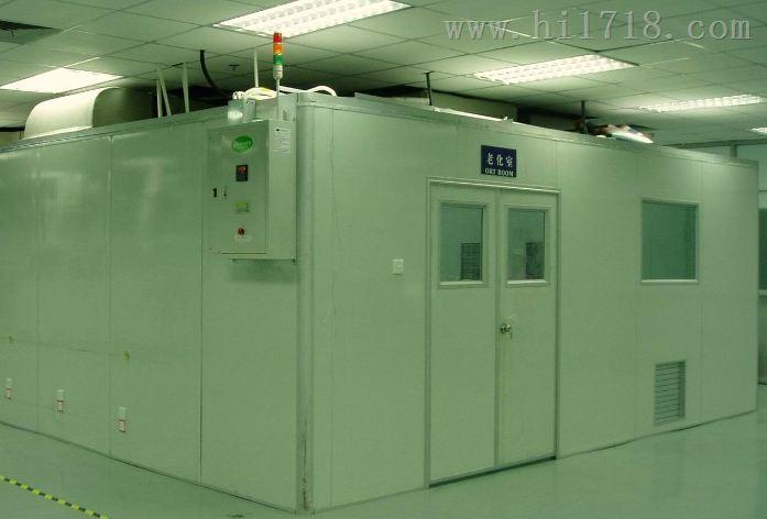 湖北电磁屏蔽室