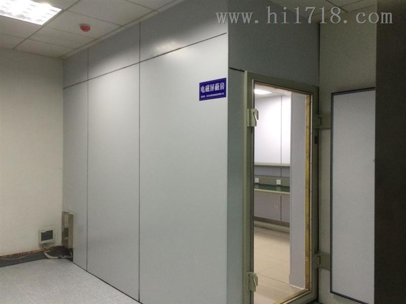 屏蔽机房,武汉屏蔽室
