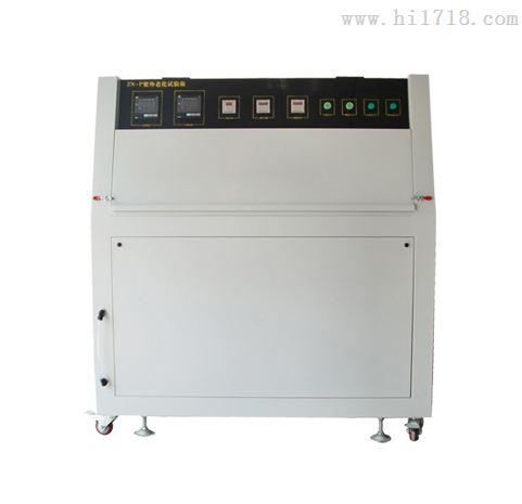 武汉紫外喷淋试验箱