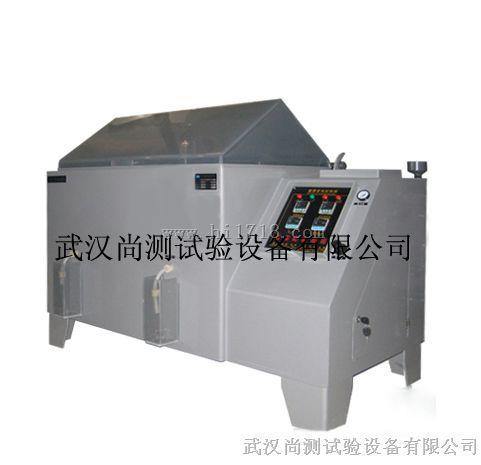 台湾盐雾腐蚀试验箱,新型盐雾腐蚀试验箱