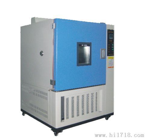 高低温交变试验箱SC/GDJW-010