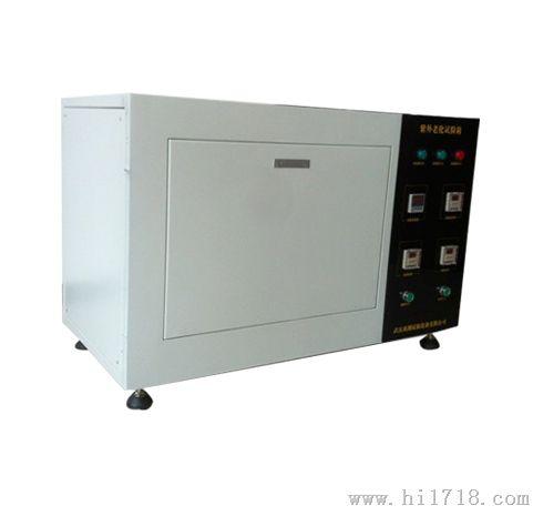 武汉桌上型紫外老化试验箱