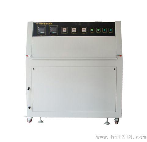 织布塑料紫外老化试验机
