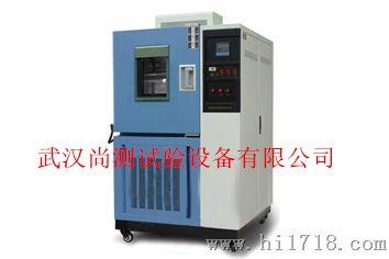 标准型高低温试验箱现货