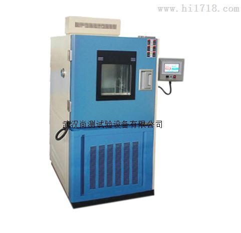 武汉-70℃高低温试验箱