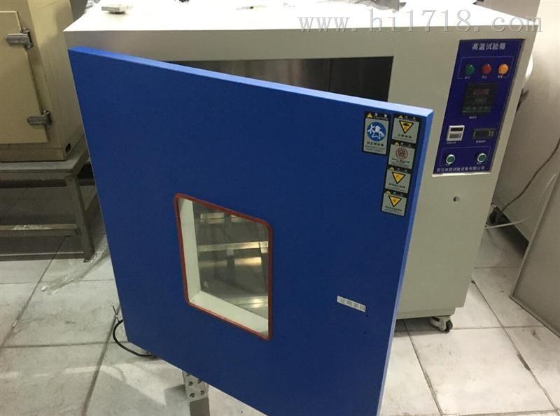 武漢塑料高溫烘箱