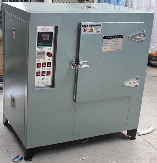 熱風循環高溫老化箱