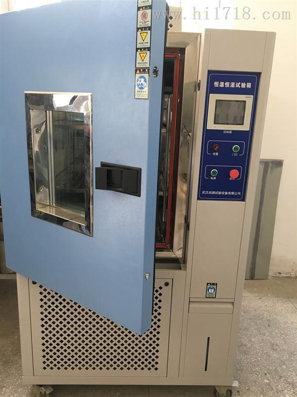 小型低温试验箱