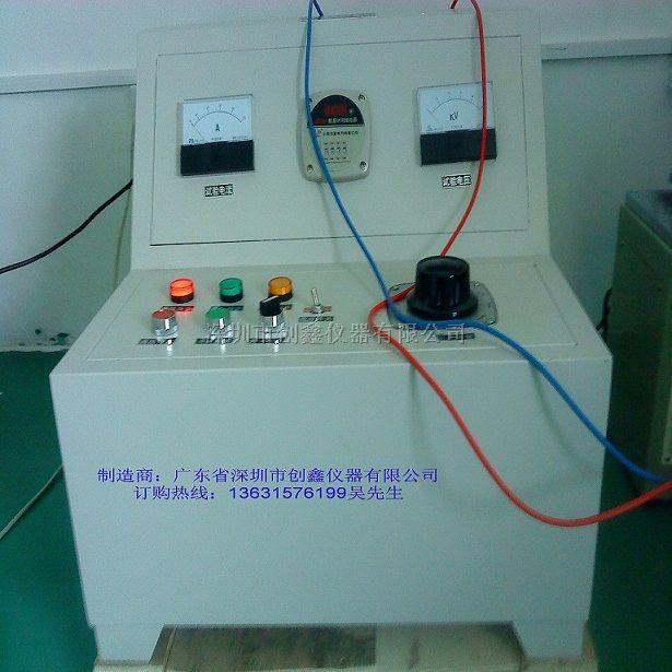 高压试验台 电线电缆检测高压试验台