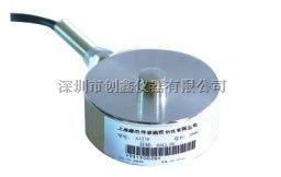 膜盒式荷重传感器