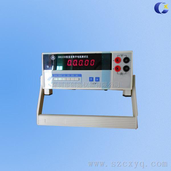 直流數字電阻測試儀