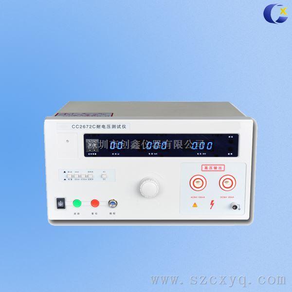 CX-2672C型数显耐压测试仪