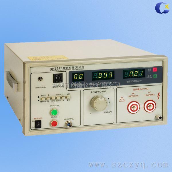 CX-2671B型10KV交直流耐压仪