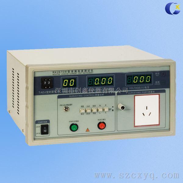 CX-2675WN型无源泄露电流测试仪