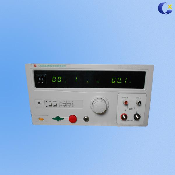 2678Y醫用接地電阻測試儀