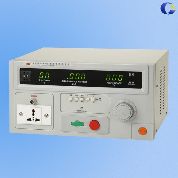 2675Y医用泄漏电流测试仪
