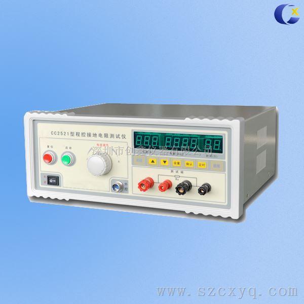 2521接地電阻測試儀 程控接地電阻測試儀