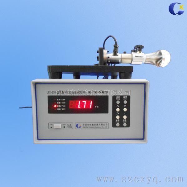 燈頭扭矩測試儀|燈泡扭力測試儀|燈頭扭力測試裝置