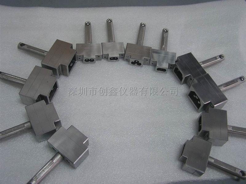 UL498插头插座量规/美国插头量规/UL插头量规